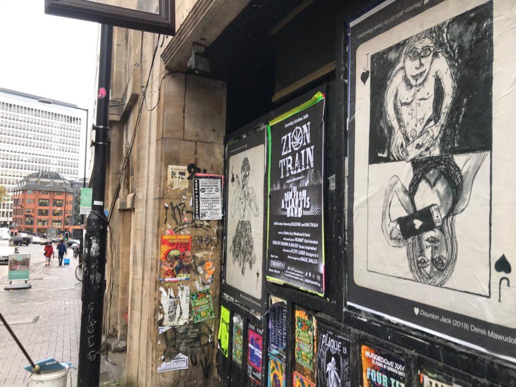 Disunion Jack Street image 6