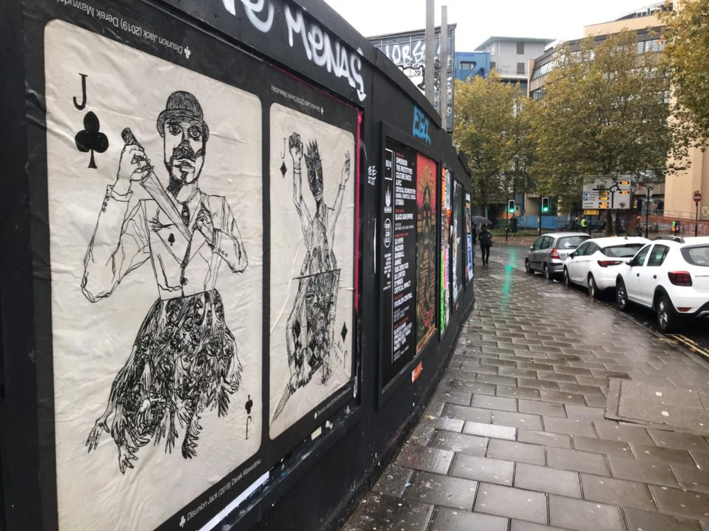 Disunion Jack Street image 5