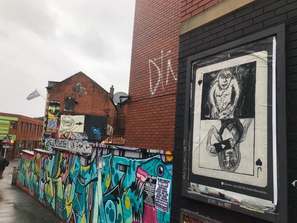 Disunion Jack Street image 2